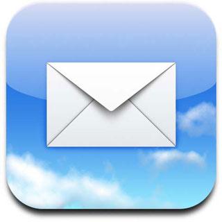 メールアドレス スパムメール防止